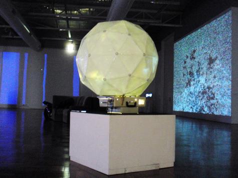 Large Geodesic Sphere